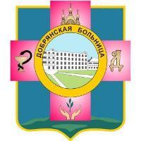 ГБУЗ Пермского края «Добрянская центральная районная больница»