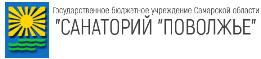 ГБУ Самарской области «Санаторий «Поволжье»»