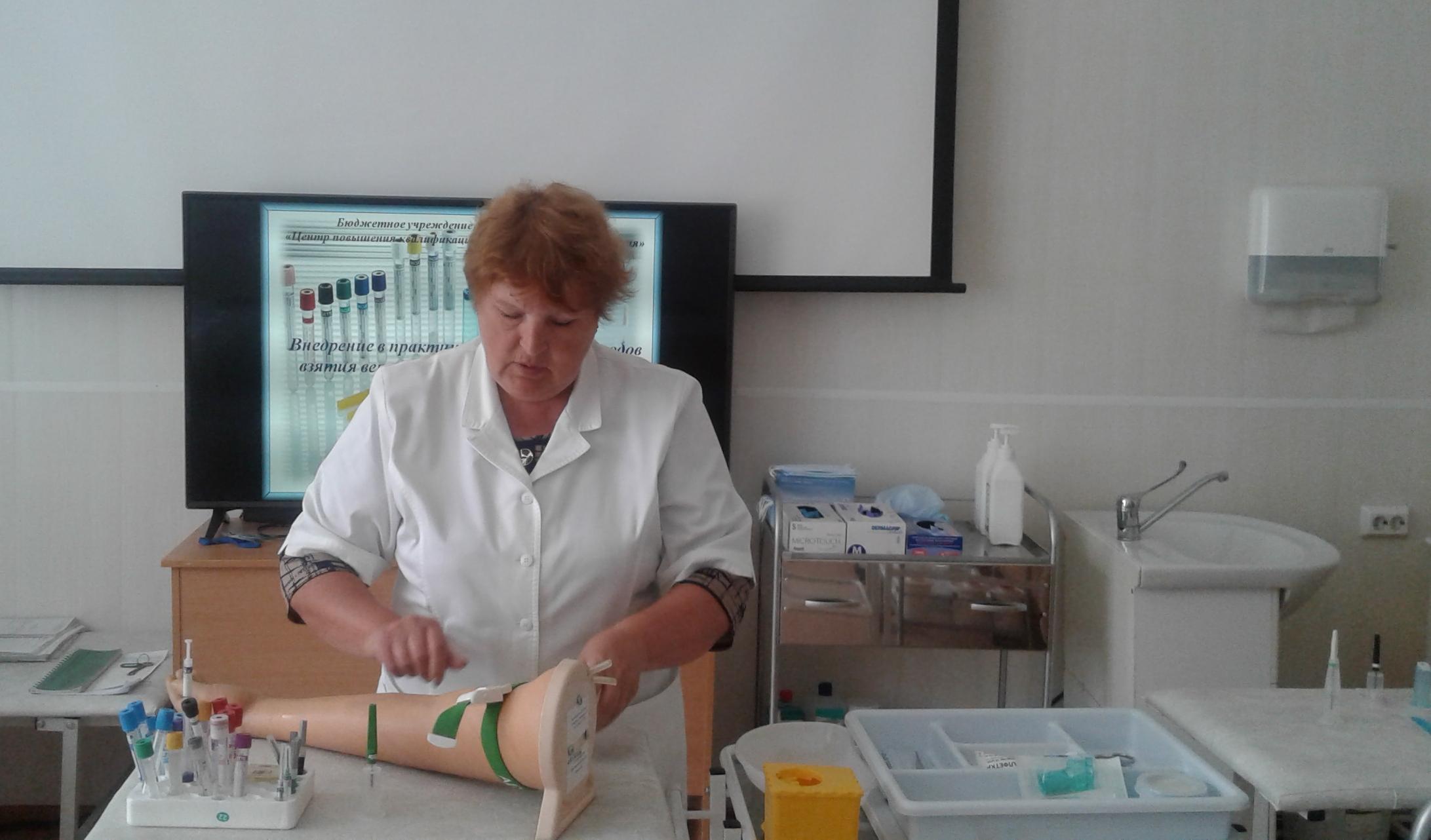 06 июня 2019 года состоялся мастер-класс по теме «Технология взятия крови из периферической вены с помощью закрытых вакуумных систем BD VACUTAINER». Преподаватель  Горкун Е.А. Обучено 4 специалиста.