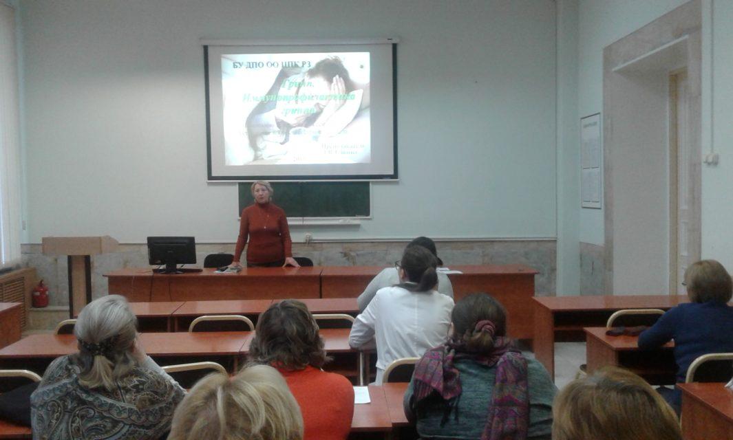 13 ноября 2019 года состоялся семинар по теме «Грипп. Иммунопрофилактика гриппа». Преподаватель Савина Л.В. Обучено 20 специалистов.