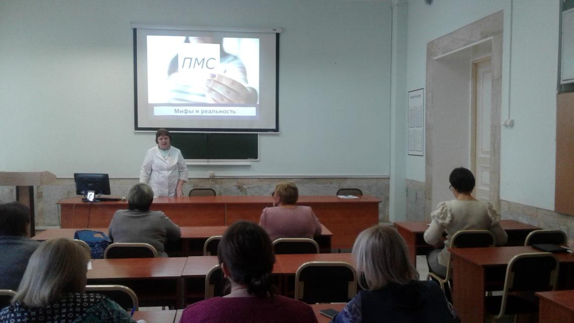 19 ноября 2019 года состоялся семинар по теме «Предменструальный синдром: мифы и реальность». Преподаватель Белкина Л.В. Обучено 24 специалиста.