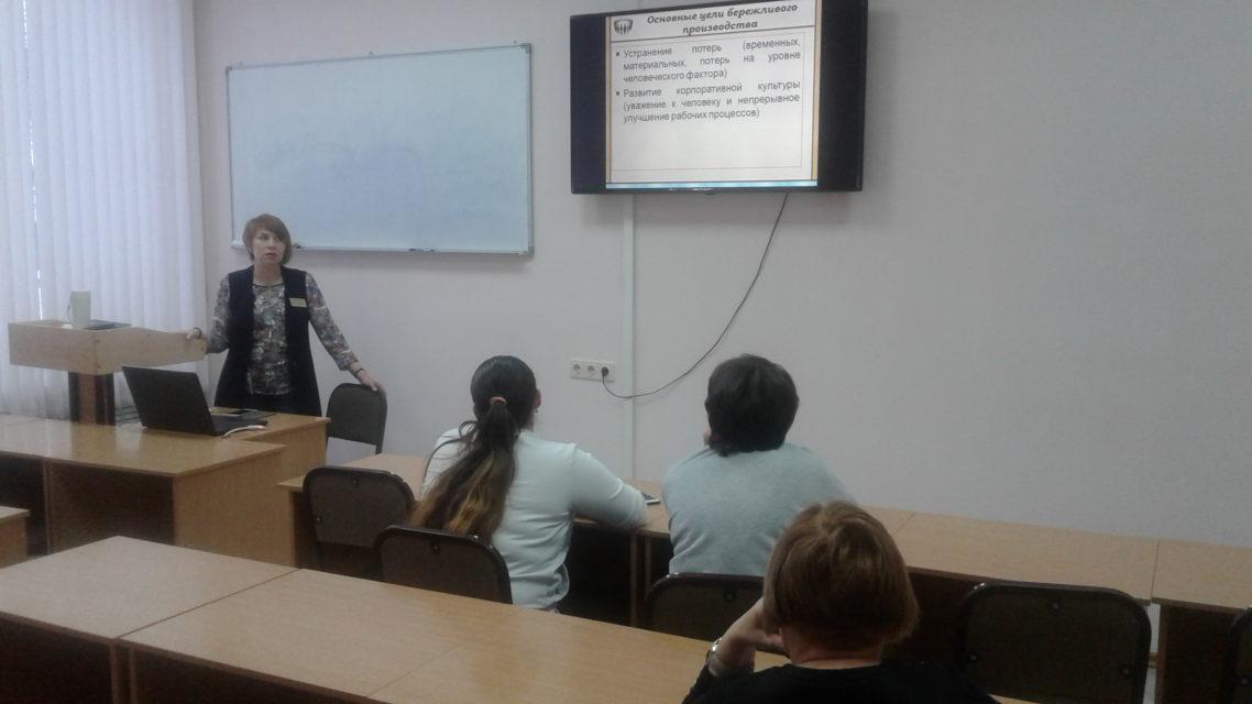 3 декабря 2019 года состоялся семинар по теме «Преодоление конфликтов в медицинской деятельности в рамках бережливого производства». Преподаватель Плехова Е.В. Обучено 9 специалистов.