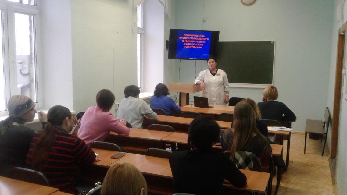 10 декабря 2019 года состоялся семинар по теме «Профилактика профессионального инфицирования медицинских работников». Преподаватель Маслюкова М.В. Обучено 19 специалистов.