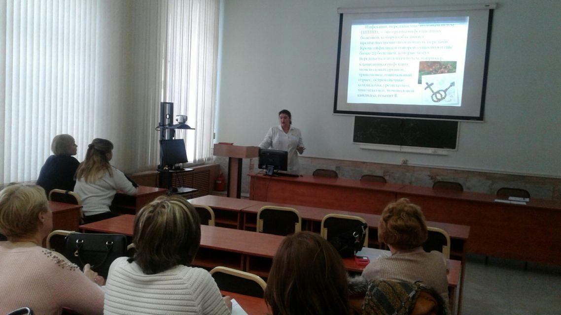 10 января 2020 года состоялся семинар по теме «Профилактика инфекций, передающихся половым путем». Преподаватель Маслюкова М.В. Обучено 16 специалистов.