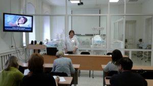 21 января 2020 года состоялся семинар по теме «Роль тестостерона в репродуктивном здоровье женщины». Преподаватель Белкина Л.В. Обучено 12 специалистов.