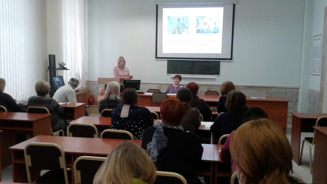 23 января 2020 года состоялся семинар по теме «Организация симуляционного обучения в медицинской организации». Преподаватели: Ноздрякова Л.С., Киселева Г.А. Обучен 21 специалист.