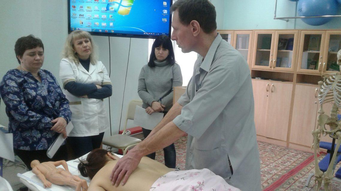 04 февраля 2020 года состоялся мастер-класс по теме «Точечный массаж при заболеваниях сердечно-сосудистой системы и позвоночника». Преподаватель Салько С.В. Обучено 11 специалистов.