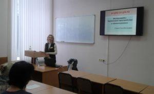 04 февраля 2020 года состоялся семинар по теме «Инструменты бережливого производства в здравоохранении». Преподаватель  Ружина О.В. Обучено 8 специалистов.