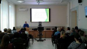 17 февраля 2020 года состоялся семинар по теме «Анафилактический шок в профессиональной деятельности медицинского работника». Преподаватель  Клементьев А.В. Обучено  64  специалиста.