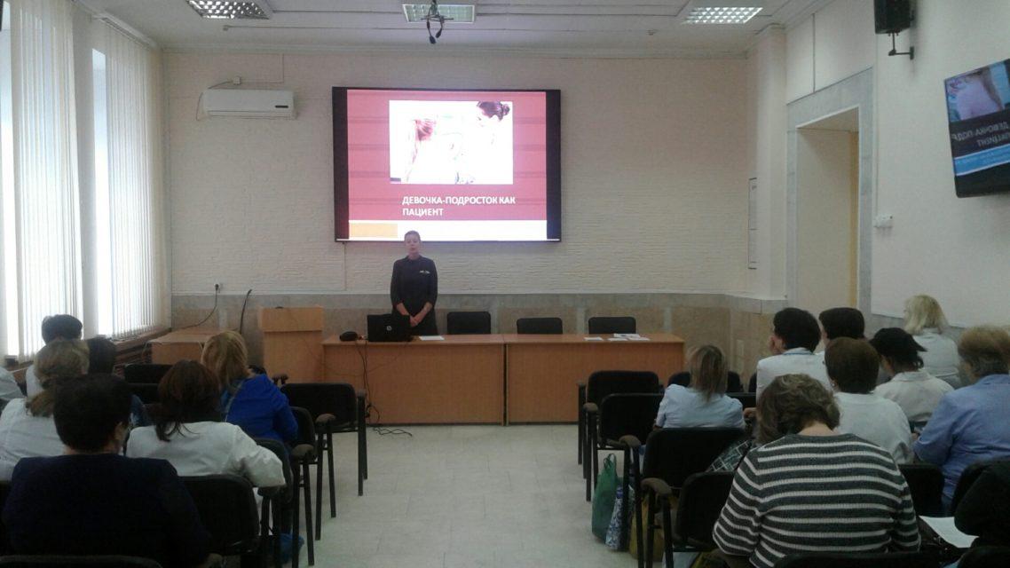18 февраля 2020 года состоялся семинар по теме «Девочка-подросток как пациент». Преподаватель Деговцова Е.А. Обучено 32 специалиста.