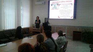 20 февраля 2020 года состоялся семинар по теме «Современные подходы к гигиеническому обучению и воспитанию населения через организацию школ здоровья». Преподаватель  Ибрагимова Н.А. Обучено  29  специалистов.