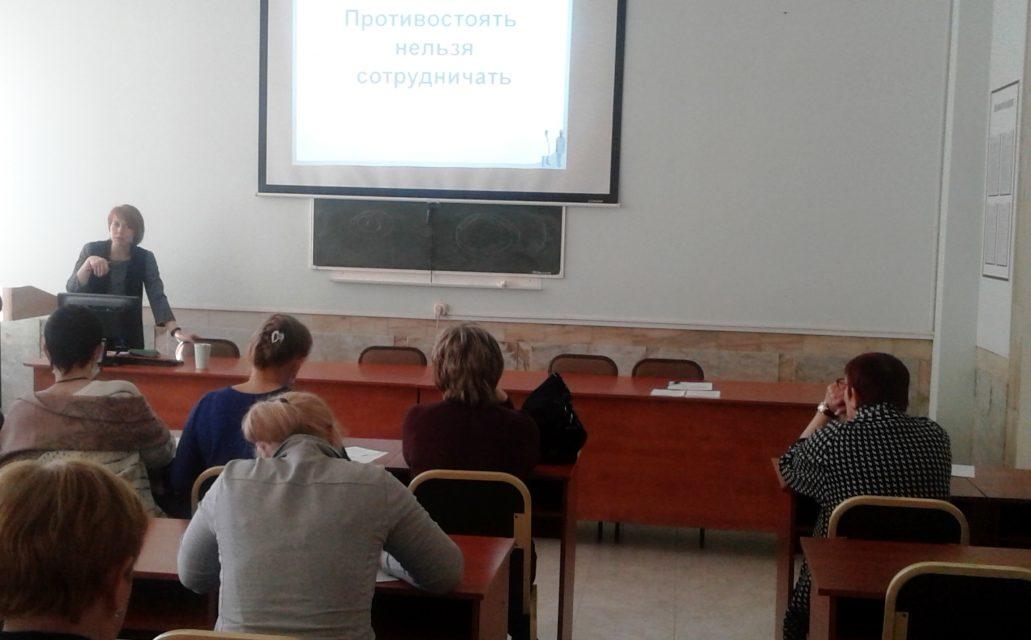 18 марта 2020 года состоялся семинар по теме «Противостояние в конфликте. Алгоритм управления в конфликте». Преподаватель Плехова Е.В. Обучено 11 специалистов.