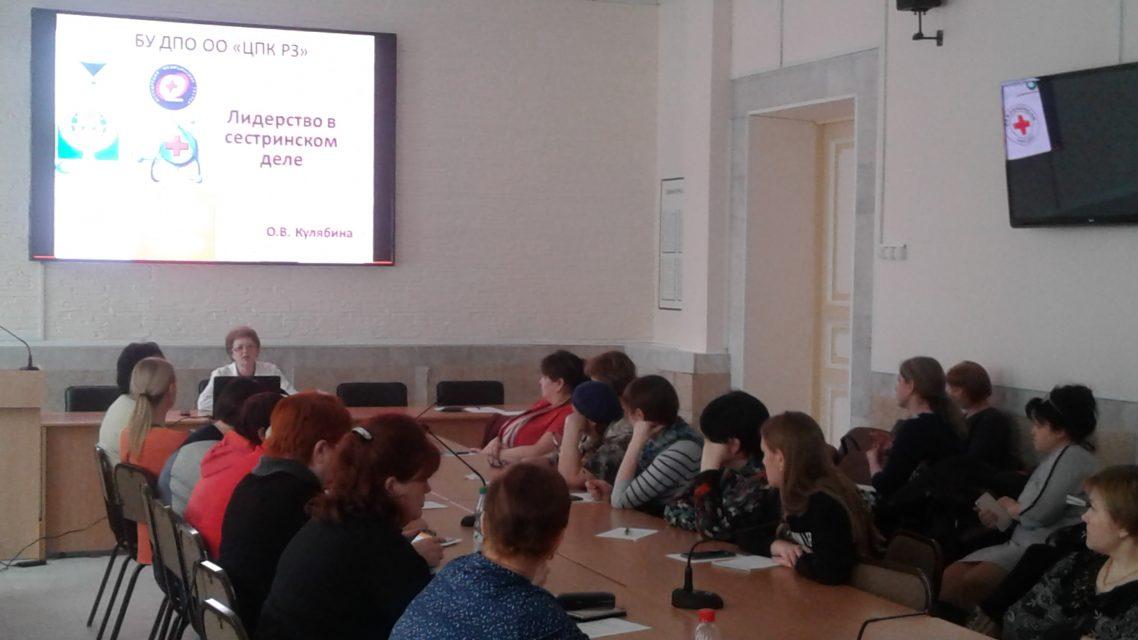 19 марта 2020 года состоялся семинар по теме «Лидерство в сестринском деле». Преподаватель  Кулябина О.В. Обучено 23 специалиста.
