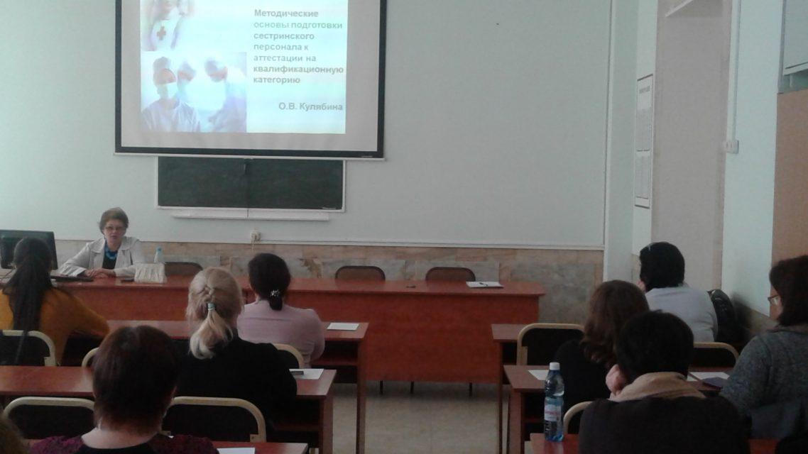 20 марта 2020 года состоялся семинар по теме «Методические основы подготовки сестринского персонала к аттестации на квалификационную категорию». Преподаватель Кулябина О.В. Обучен 31 специалист.