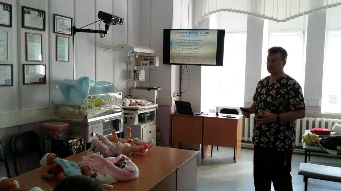 24 марта 2020 года состоялся семинар по теме «Младенческие кишечные (инфантильные) колики: проблема и пути решения». Преподаватель Смагин А.Ю. Обучено 9 специалистов.