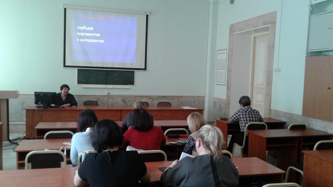 28 февраля 2020 года состоялся семинар по теме «ЭКГ при ишемической болезни сердца». Преподаватель Ремизова Т.Л. Обучено 12 специалистов.