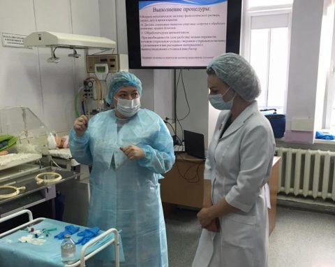С 01 по 08 апреля 2021 года состоялось обучение по программе повышения квалификации в рамках непрерывного медицинского образования