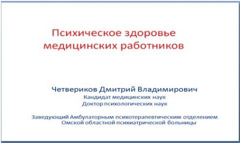 13 октября 2021 года состоялась образовательная и практическая онлайн-конференция